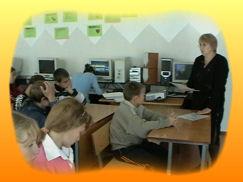 Фельдшер Быструшкина Л.П.